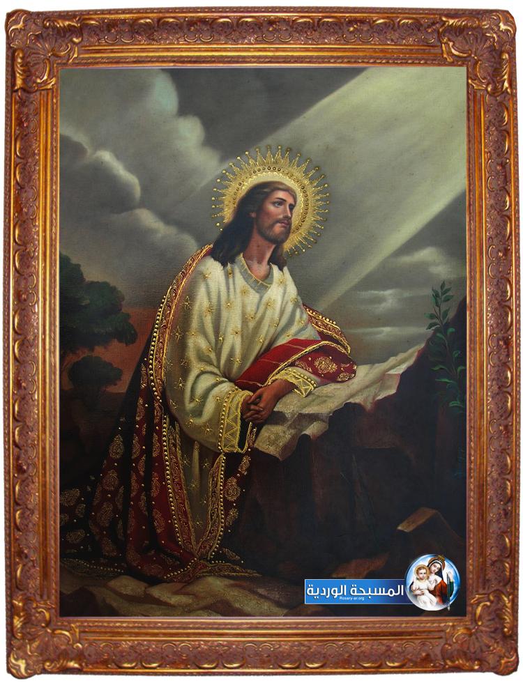 صلاة يسوع في بستان الزيتون