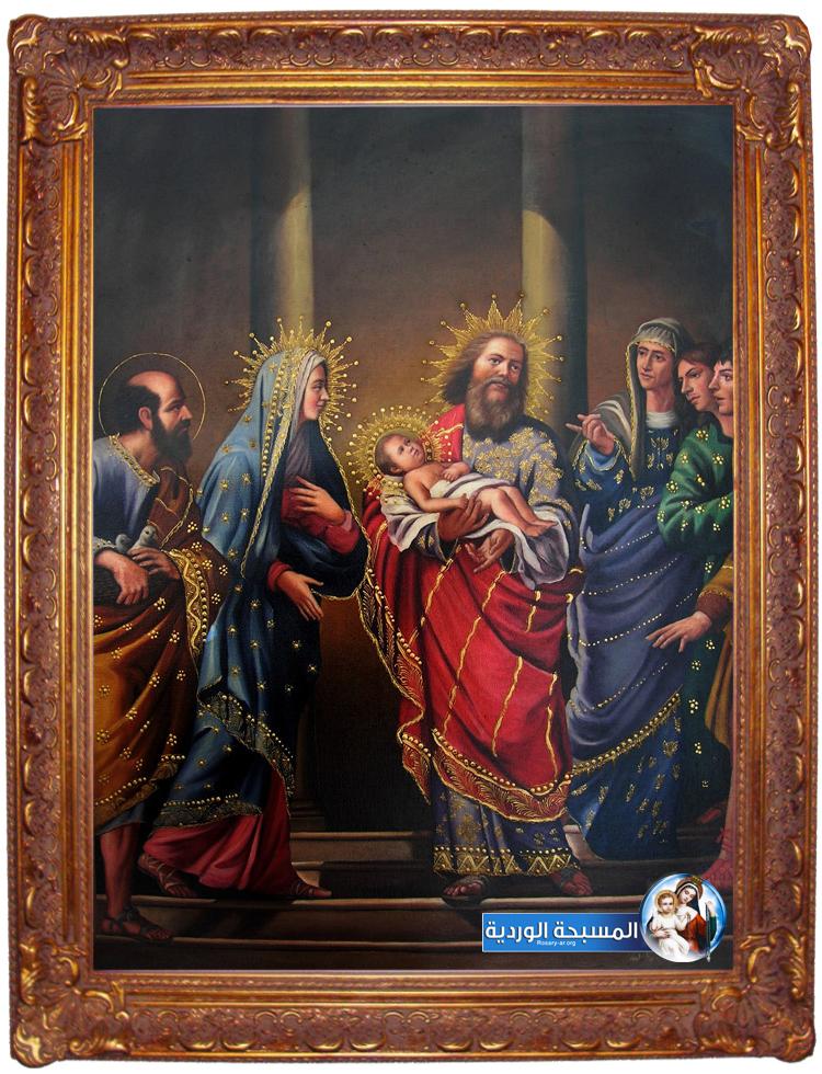 تقدمة يسوع الى الهيكل