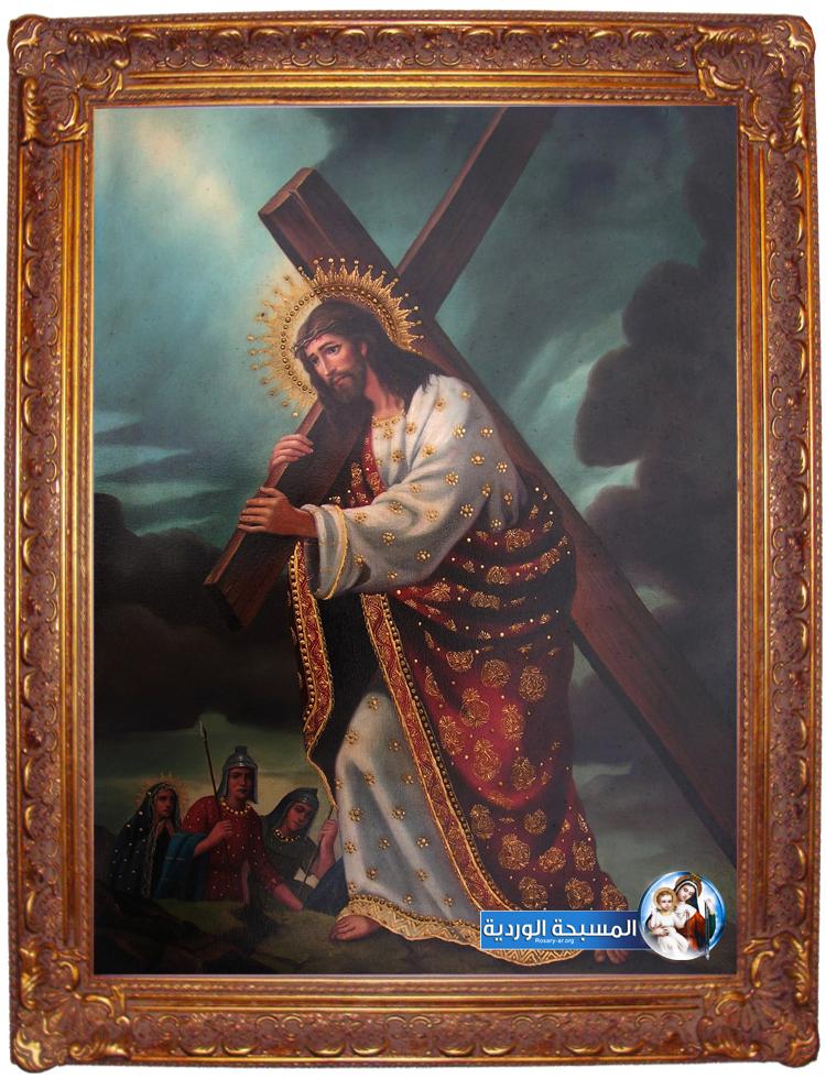 يسوع يحمل صليبه