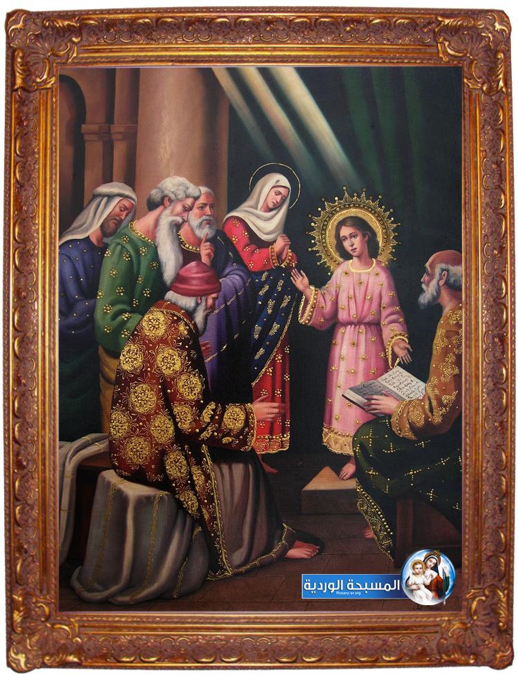 وجود يسوع في الهيكل