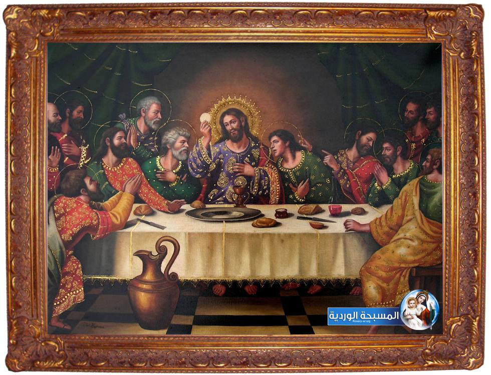 أسرار النور مسبحة الوردية يوم الخميس يسوعنا