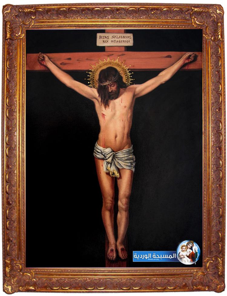 الموت على الصليب
